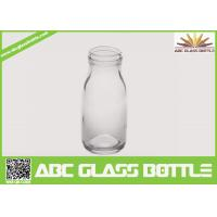 Wholesale Customized round clear 5 oz glass bottle for milk from china suppliers