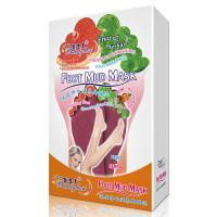 Wholesale Female Nourishing Foot Mud Mask , Skin Care Whitening Mud Mask For Women from china suppliers