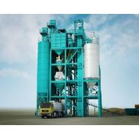 Wholesale Dry Mortar Mixer (YBSJ) from china suppliers