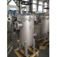 Quality Multi-bag filter vessel for sale