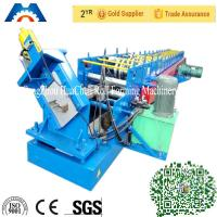 Wholesale Heavy Duty Door Frame Roll Forming Machine , Door Guide Rail Roll Forming Line from china suppliers