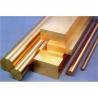 Buy cheap CuCo1Ni1Be CW103C Cobalt Nickel Beryllium Copper from wholesalers