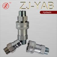China ZJ-YAB ISO Sereis A Interchange tractor machinery hydraulic quick coupler on sale