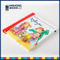 Wholesale Colorful glossy lamination childrens custom coloring book printing service A5 Size from china suppliers