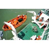 Wholesale Marine SOLAS Approved FRP Fast Rescue Boat from china suppliers