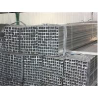 Wholesale Standard Rectangular Steel Tube , Hollow Steel Sections Pipes GB BS3604 from china suppliers