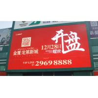 Wholesale Energy saving Perimeter Led Screen Advertising Propaganda For Fixed Installation from china suppliers