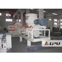 Wholesale Single Cylinder Hydraulic Cone Crusher Mine Crushing Equipment from china suppliers