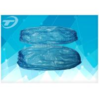 Wholesale Arm Medical Disposable Sleeve Covers Blue Clear Protective Sleeves from china suppliers