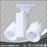 Wholesale New design fashionable high quality COB led track lighting from china suppliers