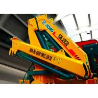 Wholesale Fast and Effective  Hydraulic Truck Mounted Crane For Transporting Materials , 11meters Lifting Height from china suppliers
