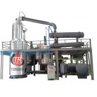 Buy cheap Small Scale Petrolem Motor Engine Oil Lubricants Oil Press Distillation Machine from wholesalers