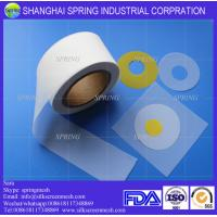 Wholesale 72T-50um (180mesh) polyethylene screen mesh disc round filter disc/filter fabric from china suppliers