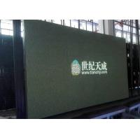 Wholesale High Brightness PH16 Outdoor LED Video Screens Durable DIP346 Led Lamps from china suppliers