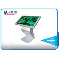 Quality 32 inch interactive touch screen kiosk for advertising display in shopping mall for sale