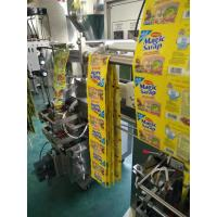 Quality Philips Magic Sarap  four side sealing sachet packing machine,mustard powder pouch packing machine for sale