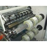 Wholesale Foam Custom Packing Tape Slitting Machine / Fabric Roll Slitting Machine from china suppliers