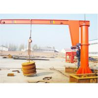 Wholesale 3 Ton ~ 5 Ton Electric Swing Jib Crane 360 Degree Rotation With Lifting Arm from china suppliers