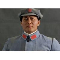Wholesale Modern Art Figure Political Celebrities Wax Figures Of Chairman Mao Sculpture Display from china suppliers