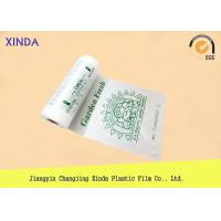 Wholesale Flat plastic regular duty garbage white large size bags eco-friendly industry use from china suppliers