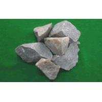 Wholesale Fused Magnesia from china suppliers