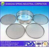 trade-assurance-sieve-test-screen-mesh-for-flour.jpg