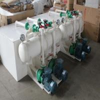 Buy cheap PP Water  Injection Vacuum Pump Set from wholesalers