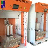 Wholesale Powder Center of Powder Spraying from china suppliers