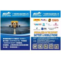 Buy cheap air dorpshipping  4-5days door to door  to global  by East Fast Logistics Sercive from wholesalers