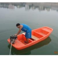 Wholesale Water Taxi Boat, Passenger Ship from china suppliers