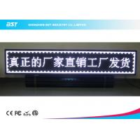 Wholesale Waterproof Outdoor LED Moving Message Display IP65 , P10 Full Color Led Signs from china suppliers