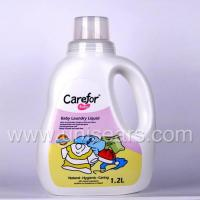 Quality Baby Laundry Liquid (CFB234/CFB235) for sale