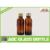 Wholesale Cheap Discount 100ML Pharmaceutical Amber Syrup Glass Bottle from china suppliers