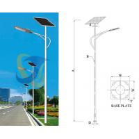 Wholesale Single Arm Solar Powered Street Lamp , Solar Led Outdoor Lights Eco - Friendly from china suppliers