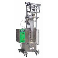Wholesale Intelligent Packing Machine (DXDF140E) from china suppliers