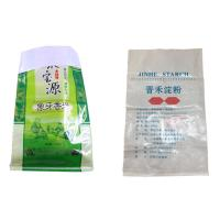 Wholesale 25Kg Organic Fertilizer Packaging Bags , PP Woven Fertilizer Bags from china suppliers