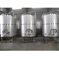 Wholesale SS Electric-Heating Agitator Tank For Soup, Beverage And Cosmetic 300litres Sanitary Price of Mixing Tank from china suppliers