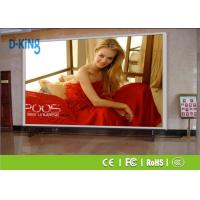 Wholesale Commercial P5mm Transparent LED display Indoor Led Screen Panel For Advertising from china suppliers