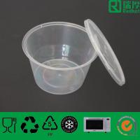 Buy cheap plastic food container 450ml from wholesalers