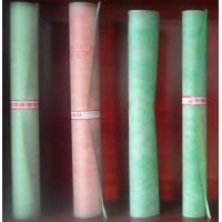 Wholesale Polyethylene polypropylene waterproofing membrane from china suppliers