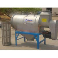 Wholesale Centri Sifter-Centrifugal screen  for food colour from china suppliers