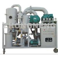 Wholesale Two-Stage Vacuum Transformer Oil Purification Plant from china suppliers