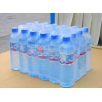 Wholesale Multifunctional Drinking Beverage Production Line For Pure Water / Mineral Water from china suppliers