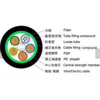 Wholesale Photoelectric Composite Outdoor Fiber Optic Cable GDTB For Direct Buried / Pipelines from china suppliers
