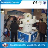 Wholesale Compact Structure Compress Wood Pellet Machine , Pelletizer Equipment 0.5-0.8 T / H from china suppliers