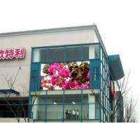 Wholesale P 10 red outdoor RF wireless double side led display Text / Image , 1190 X 2310mm from china suppliers