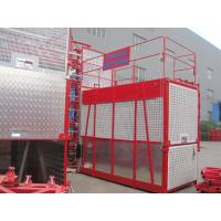 Wholesale Lifting Building Hoist Elevator Transport Platforms 3200kg Load Capacity from china suppliers