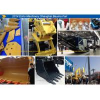 Echo Machinery 2014 Bauma Fair