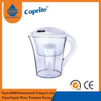Wholesale 2.5L / 1.3L Countertop Brita Alkaline Water Jug / Water Purification Pitcher from china suppliers
