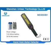Wholesale security check Hand Held Metal Detector HHMD with high sensitivity MD3003B1 from china suppliers
